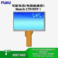 """Innolux 7'' At070tn94 7"""" TFT LCD 400CD/M2"""