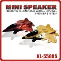 Fighter shape mini digital speaker