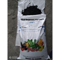 Fused Magnesium Phosphate Fertilizer FMP/FCMP/CMP/Termofosfatos Fertilizantes