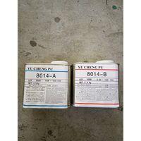 yc8014 fast cast polyurethane resin