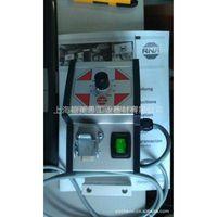 Rag Rhein-Nadel Variable Frequency Power/Converter thumbnail image
