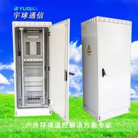 Outdoor charging stake cabinet