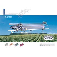 sx type hand driven flat knitting machine