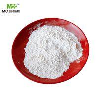 Factory supply good price cas 124-04-9 Adipic Acid thumbnail image