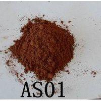 alkalzied cocoa powder