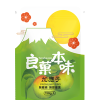 Perfect health foods Preserved plum