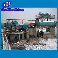 Raymond mill machine