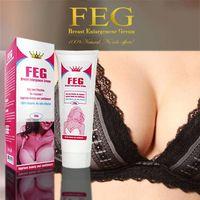Higher quality cheaper price/FEG breast enlargement cream/enhance breast thumbnail image