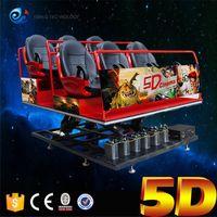 6 / 9 / 12 Seats 5d Cinema System 6 Dof Platform Mini 5d Theater 6 Dof Electric 5d Cinema thumbnail image