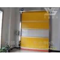 Winsion industrial roller door
