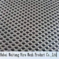 Aluminum plate mesh uesd in the higway