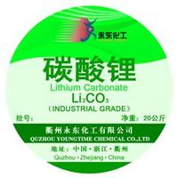 lithium carbonate 99.9% high quality