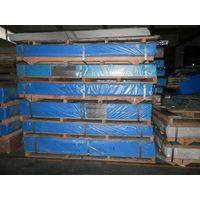 Pure Flat Aluminum Plate 1060 For Building Exterior Decoration