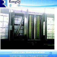 Vertical Automatic Low-E Glass Washing Machine thumbnail image
