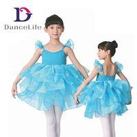 C2241 Wholesale Girls Performance Ballet Tutu Dress Kids Classical Ballet Tutu Ballet Costumes thumbnail image