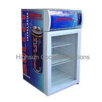 Display Chiller, Chilled Display, Cooler Display