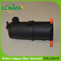 MAHLE Fuel filter 2H0127401D 2H0127401A KL787