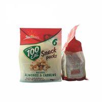 Custom Print Snack Doypack Matte Aluminum Foil Cookies Packaging Mylar Ziplock Bags Factory Wholesal