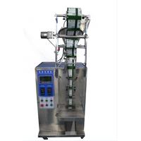 GZX-300 Automatic Vertical Granule Packaging Machine