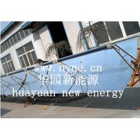 Solar thermal electric power plant thumbnail image