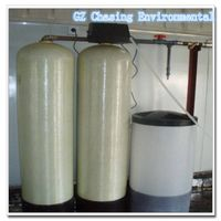 good quality complete water softening plant for sale