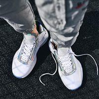 NS-20846 sneaker