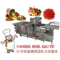 vegetable washer,ozone fruit and vegetable washer,vegetable and fruit washing machine,food processin