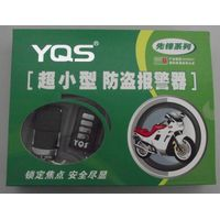 yqs pioneer motorcycle alarm system thumbnail image