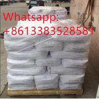 DL-Methionine 99% Feed Grade CAS NO.59-51-8 whtsapp:+8613383528581