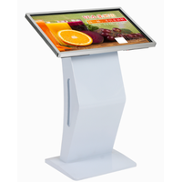 All-in-one Touch Screen Kiosk