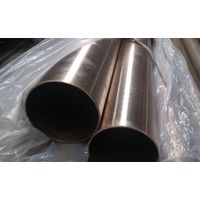 70/30 Copper-Nickle Tubes thumbnail image