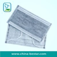 Free Sample non woven active carbon face mask with ear-loops thumbnail image