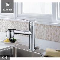 New design two function durable chrome finish faucet basin mixer kitchen faucet