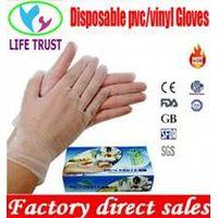 Disposable vinyl gloves powdered powder free