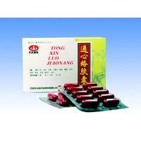 Tongxinluo Capsules thumbnail image