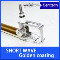 Halogen lamp 1500W for heating and drying with golden reflector