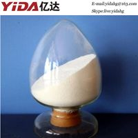 Azithromycin,Azithromycin powder,Azithromycin factory,Azithromycin Anhydrous,