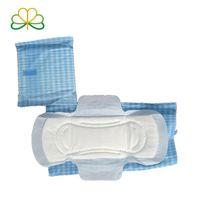 Free Sample Available Super Soft Ladies Anion Sanitary Towel thumbnail image