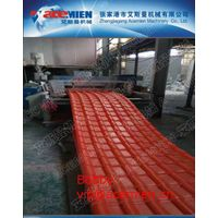 Glazed PVC Tile Making Machine for Roofing 880mm/1040mm width