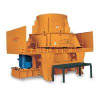 VSI vertical shaft impact crusher , crusher mill ,sand making machine thumbnail image