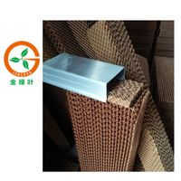 Wholesale high quality Evaporative Cooling Pads