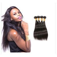 [8A]4 Bundles Peruvian Straight Hair Weave