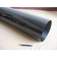carbon fiber material Moto Exhaust thumbnail image