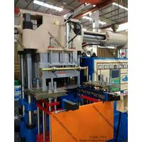 Vacuum Rubber Injection Molding Machine thumbnail image