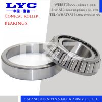 LYC Conical roller bearings thumbnail image