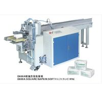 D600A Napkin tissue wrapping Machine