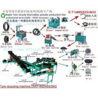 Waste Tyre Recycling Rubber Powder Machine thumbnail image