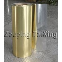 golden aluminium foil + pp film thumbnail image