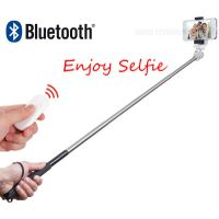 Extendable handheld Monopod for iPhone 5/5S/5C