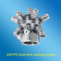 Tank Washing Nozzle